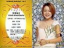 【中古】コレクションカード(ハロプロ)/トレカ/モーニング娘。 No3 : No.3/中澤裕子/金箔押しサイン入り/AMADA-BANDAI2000