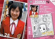 トレーディングカード・テレカ, トレーディングカード ()! 64 ()TV!