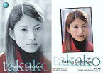 【中古】コレクションカード(女性)/Takako Uehara Trading Collection No.12 : No.12/上原多香子/Takako Uehara Trading Collection