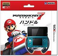 【ポイント2倍】【予約】ニンテンドー3DSハード マリオカート7 ハンドル for 3DS【画】