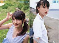 【中古】コレクションカード(女性)/雑誌「pure×2」付録トレーディングカード 569 : 569/伊藤夏帆/pure2