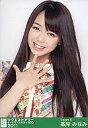 【中古】生写真(AKB48・SKE48)/アイドル/AKB48 峯岸みなみ/バストアップ/右手胸の前でパー/リクエストアワーセットリストベスト2011