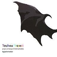 CD, その他 CD Touhou Project pops arranged instruments logical emotion