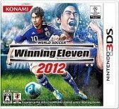 【中古】ニンテンドー3DSソフト ワールドサッカー ウイニングイレブン2012