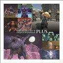 【中古】アニメ系CD FINAL FANTASY XI Original Soundtrack -PLUS-