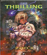 トレーディングカード・テレカ, トレーディングカード 2524!P26.5 THRILLING 2003