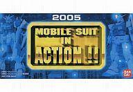 カレンダー, その他  MOBILE SUIT IN ACTION!! 2005