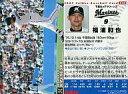 【中古】スポーツ/2007プロ野球チップス第1弾/ロッテ/レギュラーカード 30 : 福浦 和也