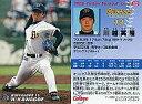 【中古】スポーツ/2006プロ野球チップス第2弾/オリックス/レギュラーカード 125 : 川越 英隆の商品画像