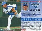 【中古】スポーツ/2006プロ野球チップス第1弾/西武/レギュラーカード 21 : 松坂 大輔