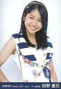 【中古】生写真(AKB48・SKE48)/アイドル/AKB48 田野優花/上半身 右手腰/劇場トレーディング生写真セット2011.June【エントリーでポイント10倍!(3月11日01:59まで!)】