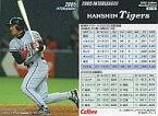 【中古】スポーツ/2005プロ野球チップス第3弾/阪神/交流戦カード IL-16 : 濱中 おさむ