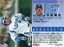 【中古】スポーツ/2006プロ野球チップス第2弾/西武/レギュラーカード 120 : 中村 剛也