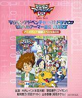 アニメ, その他 CD 02 CD