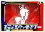 【中古】フィギュア キャシャーン「新造人間キャシャーン」組み立て式タツノコキャラクターフ...