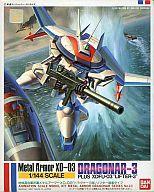 中古 プラモデル1/144XD-03ドラグナー3型リフター装着タイプ「機甲戦記ドラグナー」