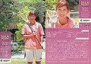 【中古】コレクションカード(女性)/BBM2009REAL VENUS 6 : 山田幸代