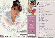 トレーディングカード・テレカ, トレーディングカード ()BBM2009REAL VENUS 73