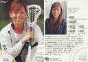 【中古】コレクションカード(女性)/BBM2010REAL VENUS 6 : 山田幸代
