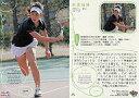 【中古】コレクションカード(女性)/BBM2010REAL VENUS 35 : 美濃越舞