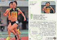 トレーディングカード・テレカ, トレーディングカード ()BBM2010REAL VENUS 48