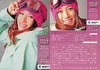【中古】コレクションカード(女性)/BBM2009REAL VENUS 19 : 三星マナミ