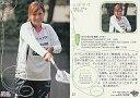 【中古】コレクションカード(女性)/BBM2010REAL VENUS 37 : 山田幸代