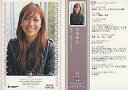【中古】コレクションカード(女性)/BBM2010REAL VENUS 68 : 山田幸代