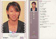 トレーディングカード・テレカ, トレーディングカード ()BBM2010REAL VENUS 79