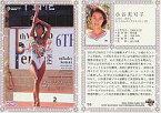 【中古】コレクションカード(女性)/BBM2010REAL VENUS 98 : 小谷実可子