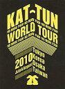 【中古】邦楽DVD KAT-TUN / NO MORE PAIN- WORLD TOUR 2010[初回限定版]