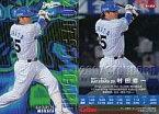 【中古】スポーツ/2007プロ野球チップス第2弾/横浜/スターカード S-23 : 村田 修一(粒状パラレル)