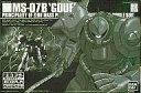 【中古】プラモデル 1/144 HGUC MS-07B グフ 「...