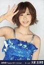 【エントリーでポイント最大19倍!(5月16日01:59まで!)】【中古】生写真(AKB48・SKE48)/アイドル/AKB48 大家志津香/チュウ/劇場トレーディング生写真セット2011.October