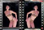 【中古】コレクションカード(女性)/BOMB CARD HYPER 112 : 井川遥/BOMB CARD HYPER