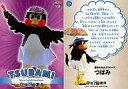 【中古】BBM/レギュラーカード/BBM2011 マスコットカード OUR FRIENDS〜球場の楽しい仲間たち 19 : つばみ