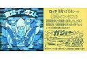 【中古】ビックリマンシール/ホロ/ヘッド/悪魔VS天使 第15弾 - [ホロ] : 聖梵インダスト(ホロ)