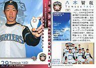【中古】BBM/レギュラーカード/BBM2006ルーキーエディション 35 : 八木智哉「北海道日本ハム...
