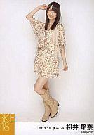 【中古】生写真(AKB48・SKE48)/アイドル/SKE48 松井玲奈/全身・右手頭・花柄ワンピース/公式生写真/2011.10