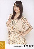 【中古】生写真(AKB48・SKE48)/アイドル/SKE48 松井玲奈/膝上・右手襟、左手腰・花柄ワンピース/公式生写真/2011.10