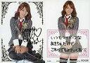 【中古】アイドル(AKB48・SKE48)/AKB48 トレーディングコレクション R048R : 高城亜樹/箔押しカード/AKB48 トレーディングコレクション