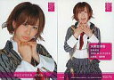【中古】アイドル(AKB48・SKE48)/AKB48 トレーディングコレクション R007N : 大家志津香/ノーマルカード/AKB48 トレーディングコレクション