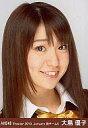 【中古】生写真(AKB48・SKE48)/アイドル/AKB48 大島優子/顔アップ/劇場トレーディング生写真セット2010.January - ネットショップ駿河屋 楽天市場店