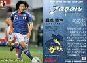 【中古】スポーツ/サッカー日本代表チームチップス 2011年版 27 : 興梠 慎三
