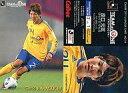 【中古】スポーツ/サッカー日本代表チームチップス 2011年版 AO-18 : 原口 元気