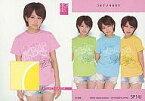 【中古】アイドル(AKB48・SKE48)/AKB48 トレーディングコレクション SP14J : 前田敦子(/400)/ジャージカード/AKB48 トレーディングコレクション