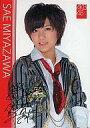 【中古】アイドル(AKB48・SKE48)/AKB48 トレーディングコレクション PR09B : 宮澤佐江/スペシャルプロモーションカード/AKB48 トレーディングコレクション