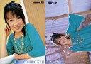 【中古】コレクションカード(女性)/雑誌「memew」付録トレカ memew_456 : 加地千尋
