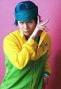 【中古】生写真(男性)/俳優 平野良/一氏ユウジ役/腰上/右手顔前/ユニフォーム/ミュージカル「テニスの王子様」公式生写真