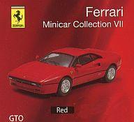【中古】ミニカー 1/64 Ferrari GTO(レッド) 「フェラーリ ミニカーコレクション7」 サークルK・サンクス限定